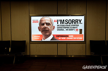 30 Nov 2009, US President, Barack Obama. Adverts with heads of state placed all over Copenhagen International Airport by the global coalition, tcktcktck.org and Greenpeace calling on world leaders to secure a fair, ambitious and binding deal at the Copenhagen Climate Summit.